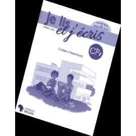 je lis et j'ecris cahier d'exercices cp1